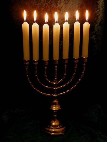 450px-RoyLindmanTempleMenorah_003